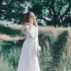 Wedding photographer Evgeniy Perfilov (perfilio). Photo of 05.06.2018