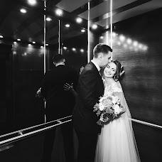 Свадебный фотограф Юлия Кубарко (Kubarko). Фотография от 03.10.2018