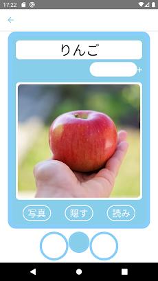 絵CARDのおすすめ画像3