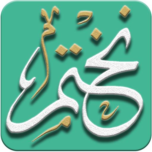 نختم app (apk) free download for Android/PC/Windows
