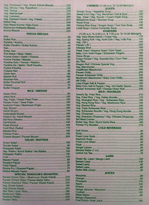 Greens Restaurant menu 1
