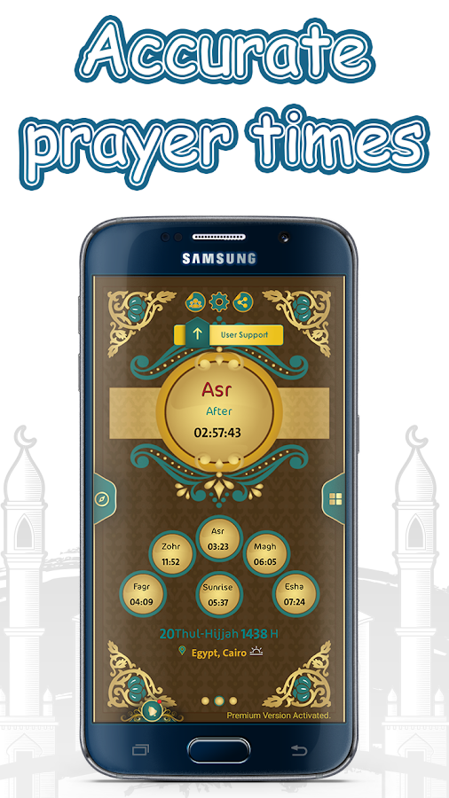Prayer Now | Azan Prayer Time & Muslim Azkar- screenshot