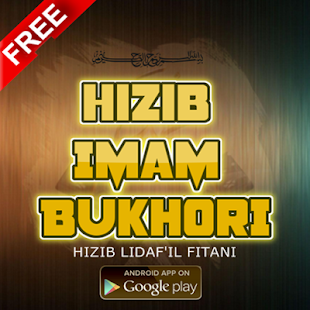 HIZIB IMAM BUKHORI ( HIZIB LIDAF'IL FITANI ) - náhled