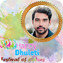 Happy Dhuleti Photo Frame Cover Page Maker