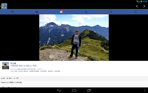 Photo Viewer for Facebook screenshot 7