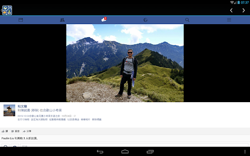 Photo Finder for Facebook - Edit,Download,Upload Screenshot