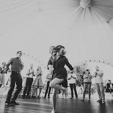 Wedding photographer Evgeniya Golubeva (ptichka). Photo of 13.10.2017