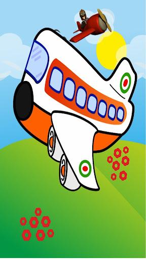 子供のための飛行機のゲーム
