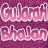 Gujarati Bhajan Songs
