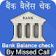 Download Bank Balance check : Bank Account Balance Enquiry For PC Windows and Mac
