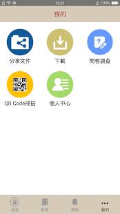 法務部公協 - náhled