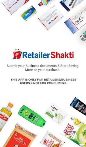 retailershakti - wholesale b2b shopping app screenshot 1