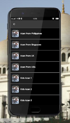athan mp3 mobile