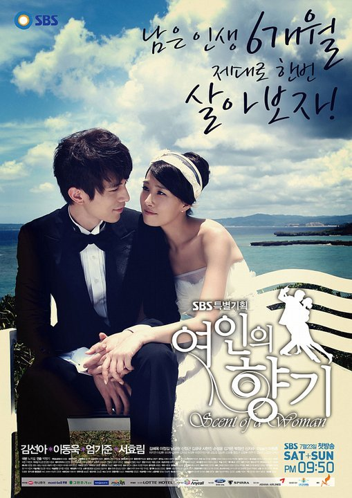 scent-of-a-woman-korean-drama-02