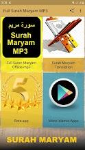 Full Surah Maryam MP3 screenshot thumbnail