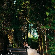 Wedding photographer Aleksey Pudov (alexeypudov). Photo of 25.07.2017