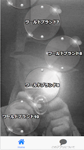 中高年向け クイズ検定 ビンテージカメラ百科 非公認検定85問 - náhled