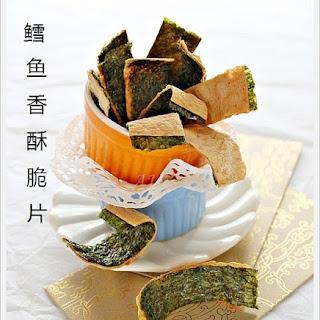 Crispy Baked Cod Fish with Nori Seaweed Recipe