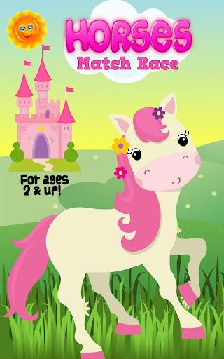 教育必備免費app推薦|馬キッズゲームマッチ線上免付費app下載|3C達人阿輝的APP