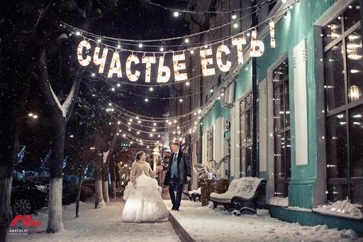 Wedding photographer Anatoliy Liyasov (alfoto). Photo of 11.03.2019