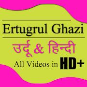 Ertugrul Ghazi In Urdu & Hindi - Dirilis Ertugrul