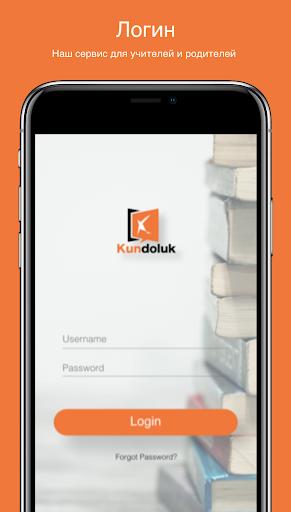 Kundoluk screenshots 1