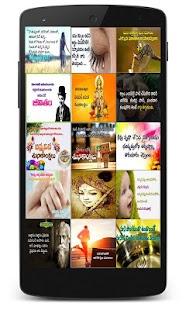 Telugu Wishes , quotes,greetings,profile dp Adda - náhled