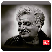 Ghani Khan Pushto Poetry