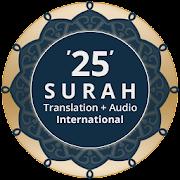 25 Surah (International)