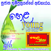 Hela Young Web Radio