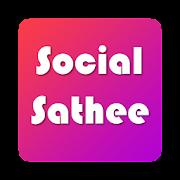 Social Sathee
