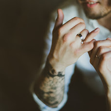 Wedding photographer Tanya Maliko (Malikott). Photo of 07.06.2015
