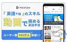 字幕動画で英語リスニング学習 - VoiceTube (ボイスチューブ)のおすすめ画像5