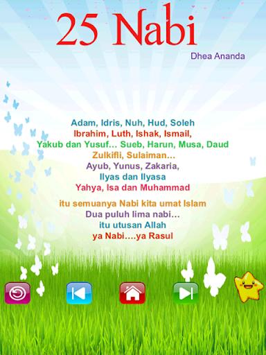 Edukasi Anak Muslim  screenshots 14