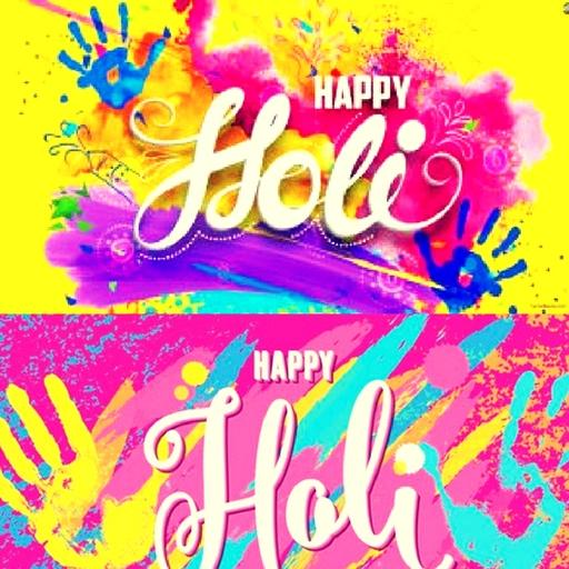 Happy Holi  Shayari and wishing Message 2018