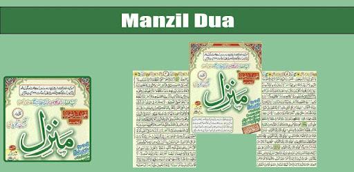 Manzil Dua Book