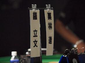 Photo: 2011年関西9ボール決勝再戦!
