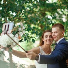 Wedding photographer Liliya Ulyanova (Nevesta20). Photo of 22.03.2016