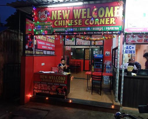 New Welcome Chinese Corner menu 2