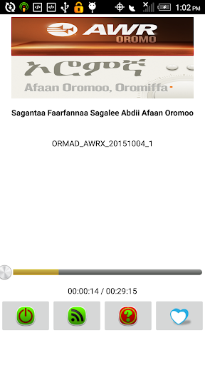 AWR Oromo Radio