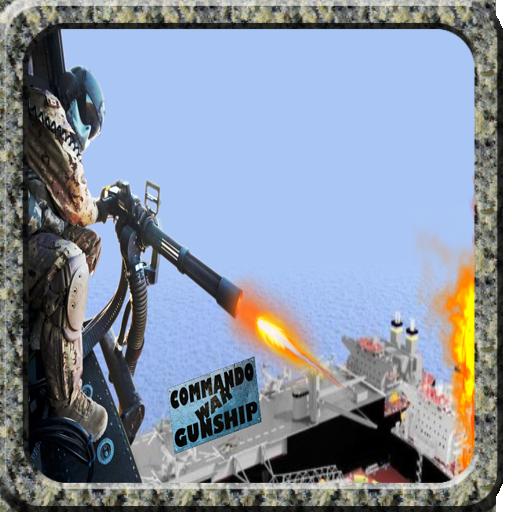 动作のコマンドー戦争ヘリコプター3D LOGO-記事Game