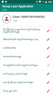 Hana Field App for PC-Windows 7,8,10 and Mac apk screenshot 4