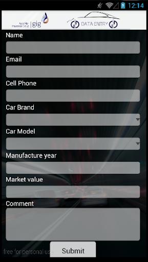 gig Motor Mobile App