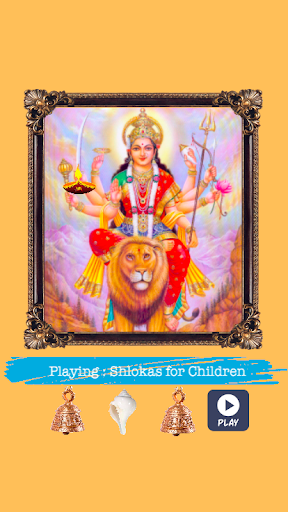 Powerful Shiva mantras for children by Peaceful Vibrations