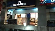 Domino's Pizza photo 2