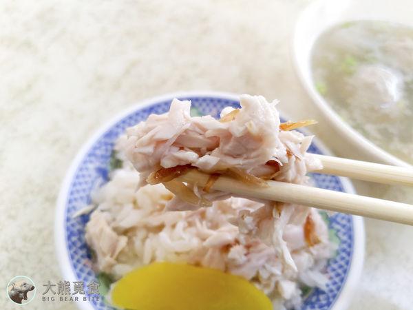 阿溪鷄肉飯 | 高CP值多汁雞肉飯,嘉義仁愛路小獅