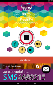 Fresh FM screenshot 5
