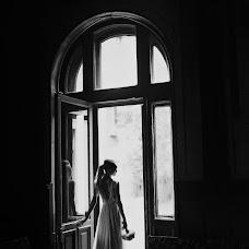 Wedding photographer Ekaterina Zamlelaya (KatyZamlelaya). Photo of 09.12.2018