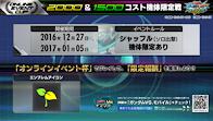 bnr_top56_8si3o4