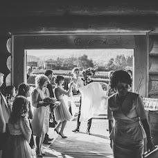 Wedding photographer Aleksandra Dobrowolska (moosewedding). Photo of 26.01.2018